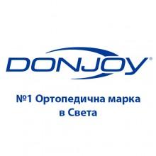 Don Joy в България!